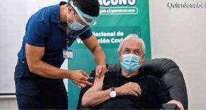 Чили вакцинация