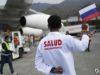 Vacina venezuelana