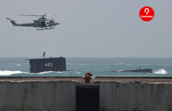 indonesia submarino