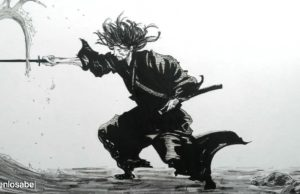 Las 21 reglas de Miyamoto Musashi